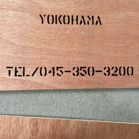 1476425791125
